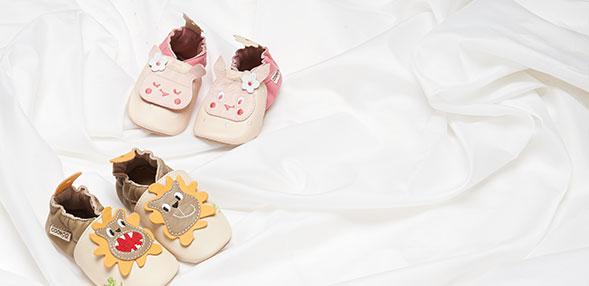 Papuče i čizme